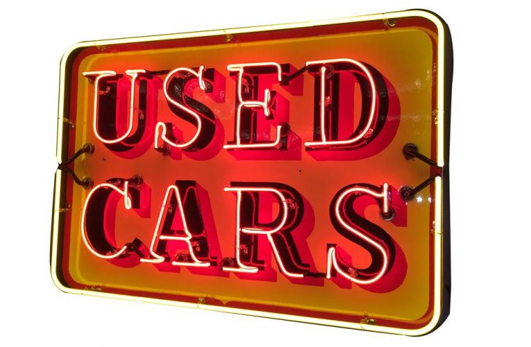 What are the advantages of used car?